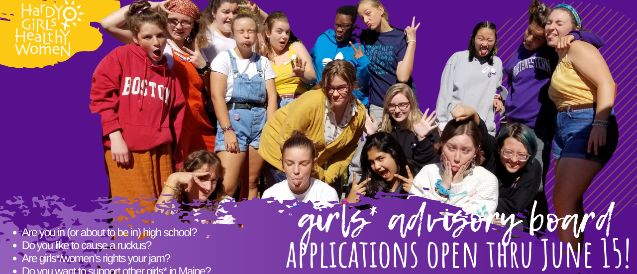 Now Accepting Applications for the Girls* Advisory Board