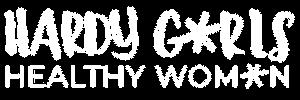 HGHW Logo in white